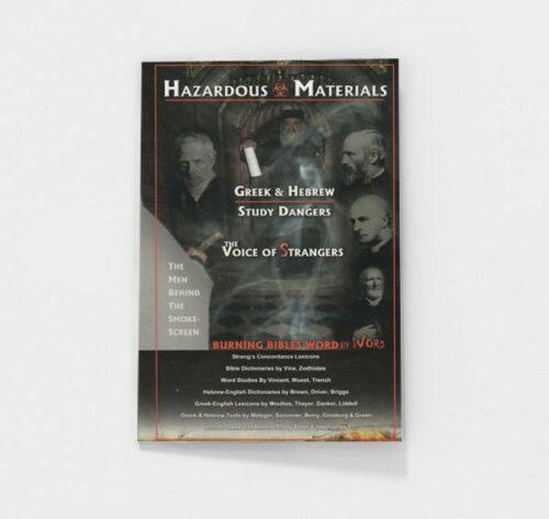 Hazardous Materials: Greek & Hebrew Study Dangers by G.A. Riplinger